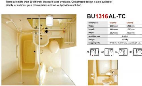 modern_modular_bathrooms_designs_11