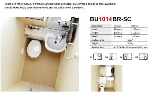 modern_modular_bathrooms_designs_9